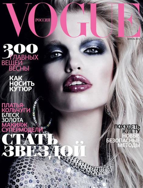 Vogue Russia photo shoot…Depford location house