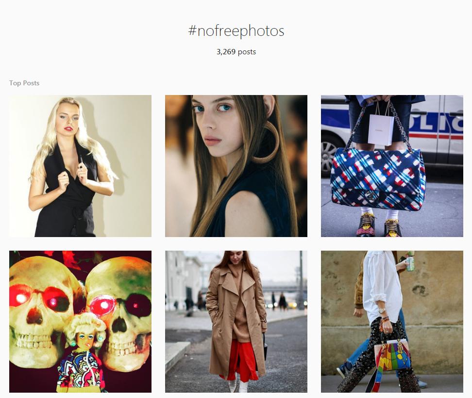 #NoFreePhotos Street Style Photography - Shootfactory